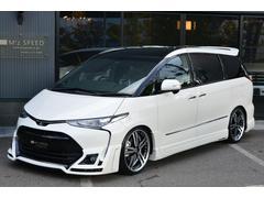 エスティマアエラス ZEUS新車カスタムコンプリートカー