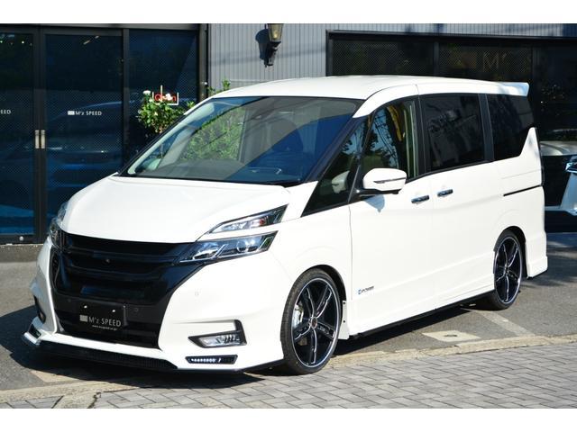 日産 e-パワーハイウェイスター ZEUS新車カスタムコンプリート