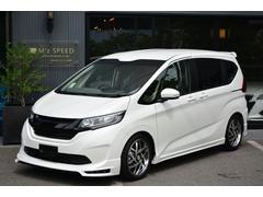 フリードG ZEUS新車カスタムコンプリートカー