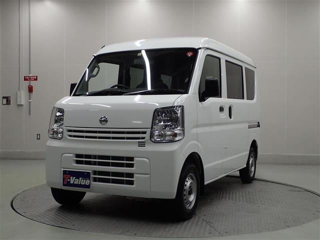 「日産」「NV100クリッパー」「軽自動車」「愛媛県」の中古車