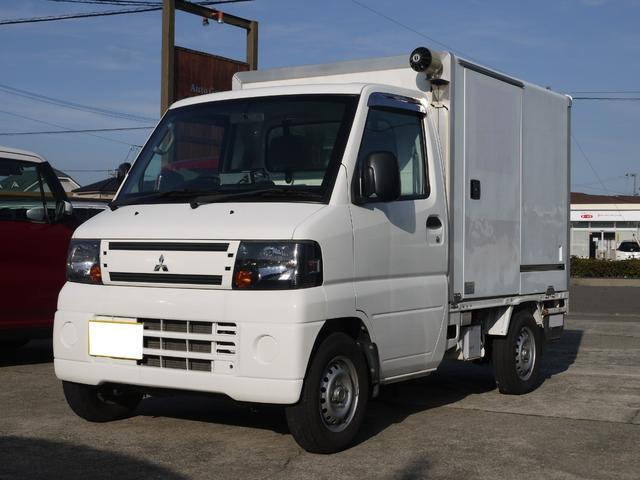 三菱 移動販売車 保冷 冷蔵 -5度 取扱説明書