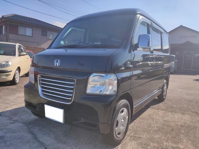 「ホンダ」「バモスホビオ」「コンパクトカー」「徳島県」の中古車