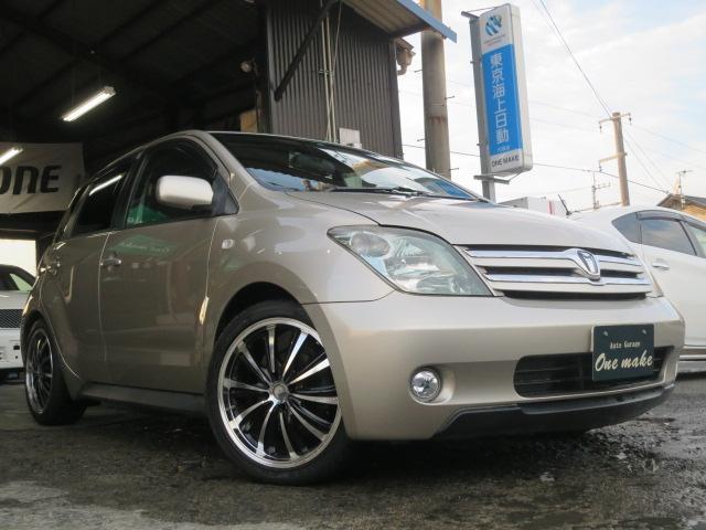 トヨタ 1.5S 地デジナビ ETC車載器 17インチアルミ