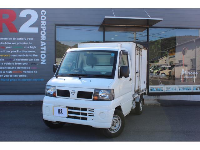 日産 -5℃冷蔵冷凍車