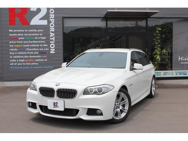 BMW 5シリーズ 523iツーリング Mスポーツパッケージ HDDナビ地デジフルセグTVバックカメラ 走行中テレビOK Bluetooth HIDヘッドライト パワーバックドア 禁煙車