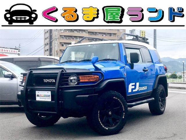 トヨタ FJクルーザー ベースグレード グリルガード フルセグTVナビ リフトアップ