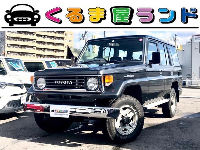 トヨタ ランドクルーザー70 LX サンルーフ デフロック MT ディーゼル 純正色全塗装 色ナンバー183