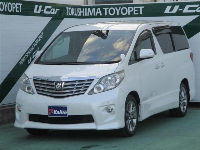 「トヨタ」「アルファード」「ミニバン・ワンボックス」「徳島県」の中古車