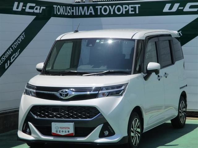 トヨタ カスタムG S メモリーナビ ワンセグTV バックカメラ
