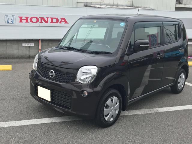 日産 X ナビ TV バックカメラ スマートキー 軽自動車 660