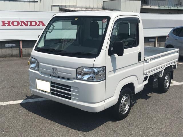 「ホンダ」「アクティトラック」「トラック」「徳島県」の中古車