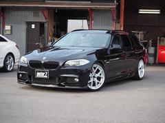BMW523iツーリング MスポーツPKG 黒革パワーシート