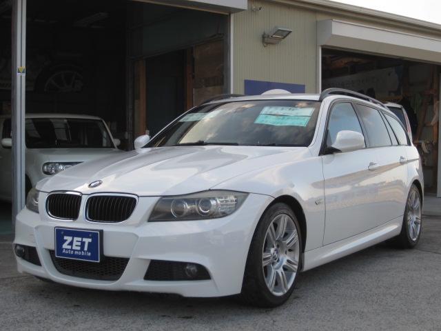 BMW 3シリーズ 320iツーリング Mスポーツパッケージ 純正HDDナビ DVD再生 ミラーETC 17インチアルミ コンフォートアクセス