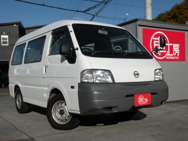 日産 CD ハイルーフ ディーゼル車