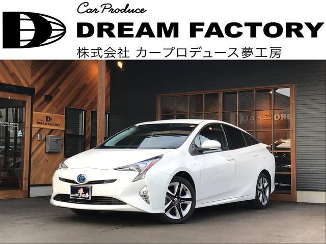 トヨタ Aツーリングセレクション ALPINE9インチ 革シート