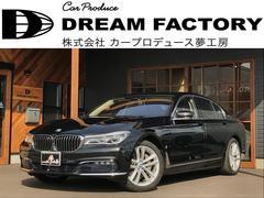 BMWアイパフォーマンス 充電式 サンルーフ メーカー保証付き