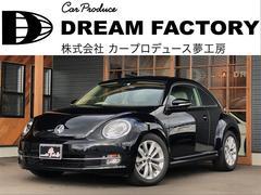 VW ザ・ビートルデザイン ディーラー車