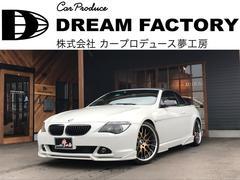 BMW645Ciカブリオレ 純正オプション20AW