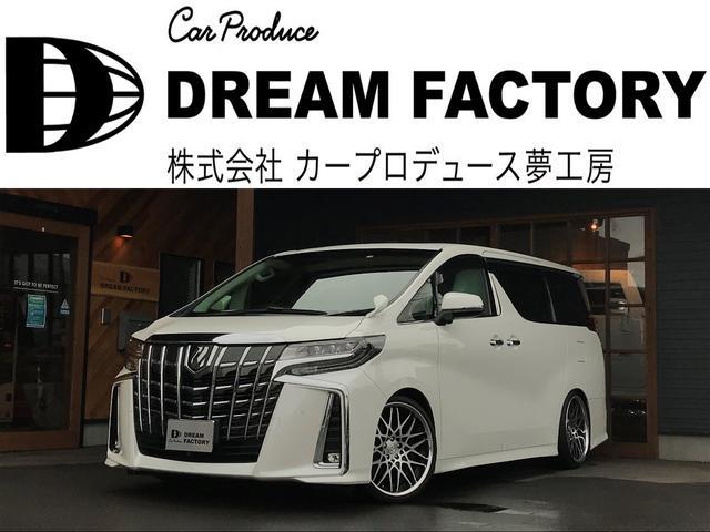 トヨタ 2.5S Cパッケージ 車高調 社外AW20 BIGX