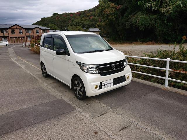 「ホンダ」「N-WGN」「コンパクトカー」「徳島県」の中古車