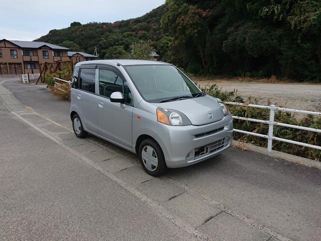 「ホンダ」「ライフ」「コンパクトカー」「徳島県」の中古車