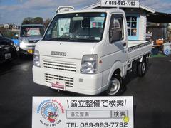 キャリイトラックFC 1オーナー 4WD 5MT 作業灯 Tチェーン式