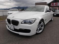 BMWアクティブハイブリッド7 Mスポーツ サンルーフ 黒革シート