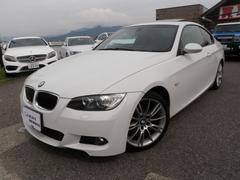 BMW320i Mスポーツ サンルーフ ナビ