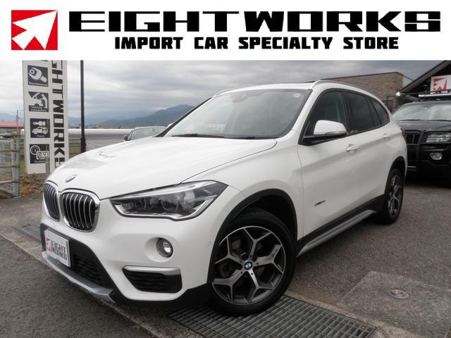 BMW sDrive18i Xライン SR レーダークルーズ HUD