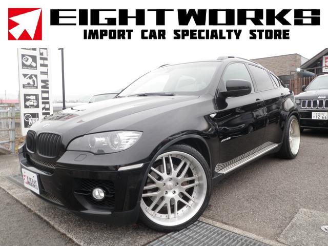 BMW xDrive 50i KW車高調 ハイパーフォージド22AW
