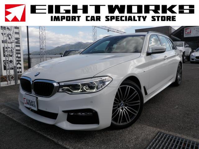 BMW 5シリーズ 523iツーリング Mスポーツ アダプティブクルーズ レーンキーピング 衝突軽減ブレーキ 純正LEDライト 地デジ・バックカメラ 取説・保証書・スペアキー