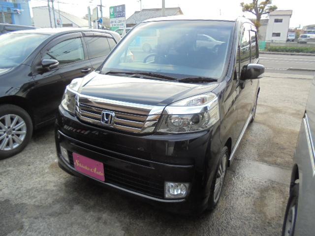 「ホンダ」「ライフ」「コンパクトカー」「愛媛県」の中古車