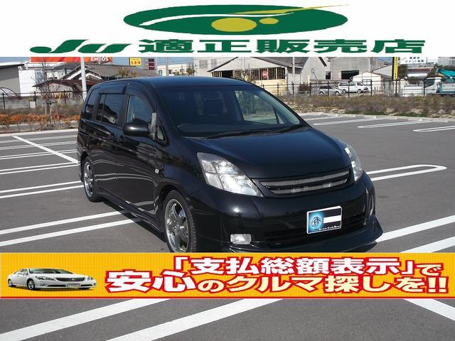 トヨタ プラタナ HIDライト 左電動ドア 7人乗り ローダウン