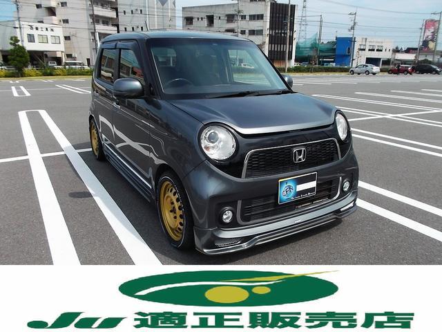 「ホンダ」「N-ONE」「コンパクトカー」「愛媛県」の中古車
