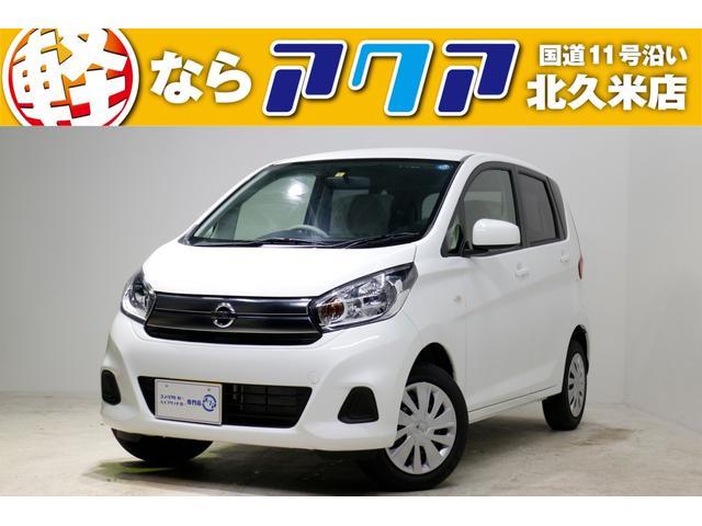 デイズ(日産) J 中古車画像