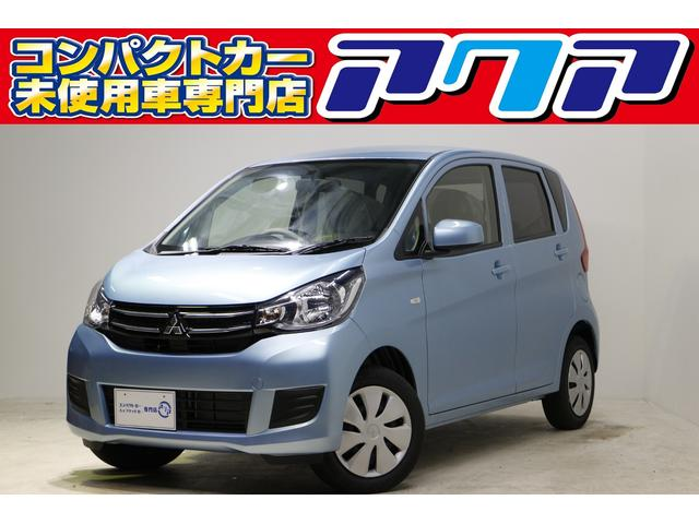 三菱 eKワゴン E 届出済未使用車 キーレス シートヒーター 車...