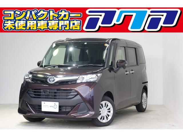 トヨタ G S 自動ブレーキ ナビ TV Bカメラ 電動スライドドア
