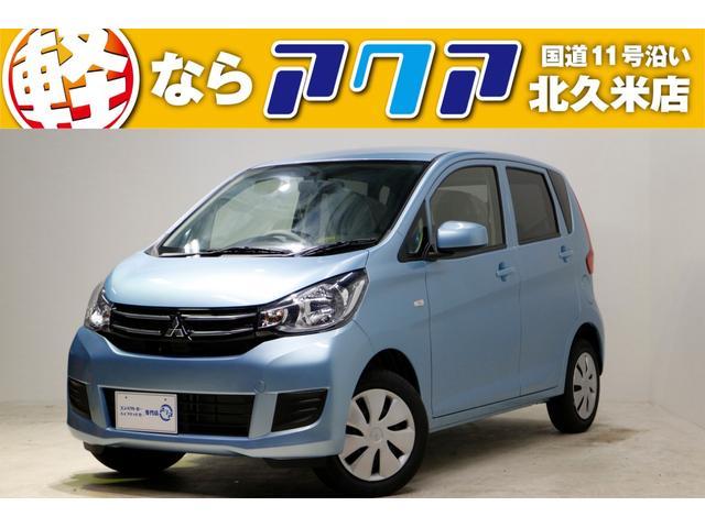 三菱 E 届出済未使用車 シートヒーター  キーレス ベンチシート