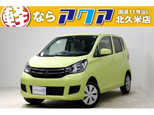 三菱 E 届出済未使用 キーレス シートヒーター エアコン
