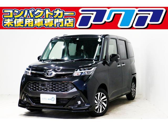 トヨタ カスタムG 登録済未使用車 14AW クルコン LED