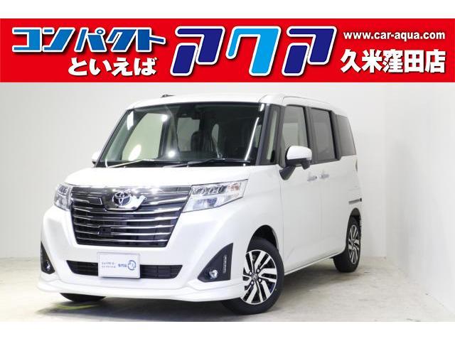 トヨタ カスタムG 登録済未使用車 ナビパケ コンフォート