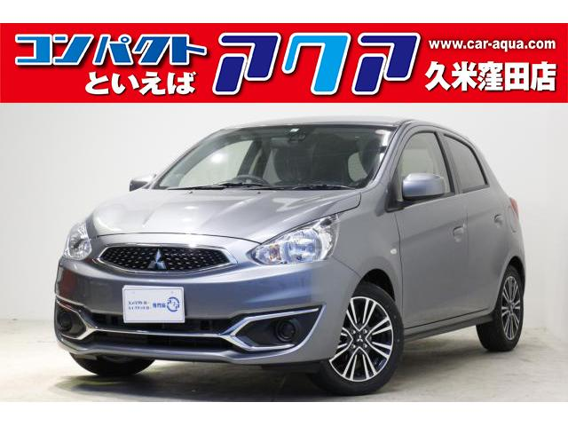 三菱 M 登録済未使用車 衝突被害軽減ブレーキ 15AW