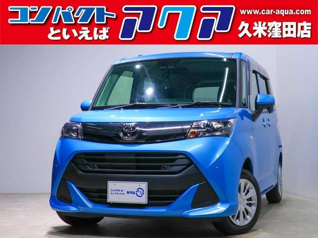 トヨタ タンク X S 衝突被害軽減ブレーキ 電動スライドドア ETC CD再生 アイドリングストップ スマートキー オートライト