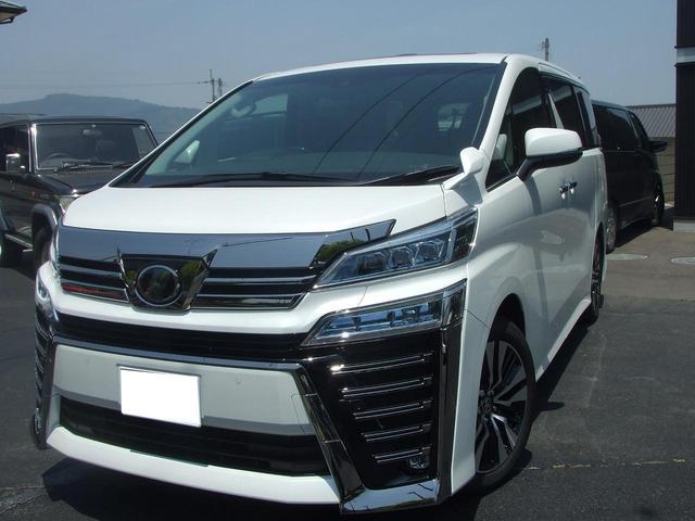 トヨタ 2.5Z Gエディション 登録済未使用車ツインムーンルーフ