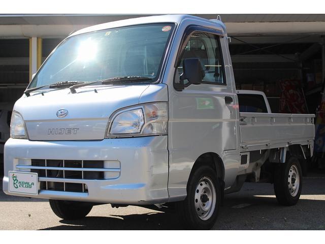 「ダイハツ」「ハイゼットトラック」「トラック」「徳島県」の中古車