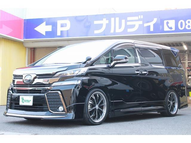 トヨタ 2.5Z Aエディション ゴールデンアイズ