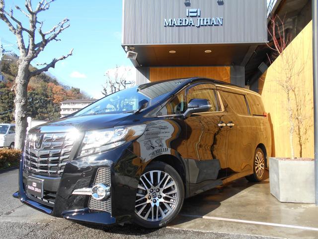 トヨタ 2.5S Cパッケージ 買取車・1オナ・両電・フリップダウン