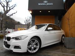 BMW320i Mスポーツ コンフォートアクセス・LEDヘッド