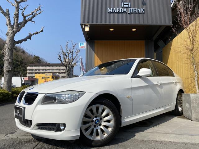 BMW 3シリーズ 320i ディーラー記録簿・メーカーナビ・スマートキー