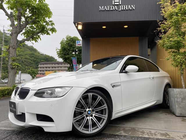 BMW M3クーペ カーボンルーフ・黒本革・社外マフラー・19AW・シートヒーター